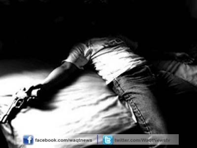 4 خودکشیاں: روزگار نہ ملنے پر نارنگ منڈی میں گریجوایٹ طالبہ نے زندگی ختم کرلی