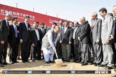 نواز شریف نے پاکستان کے چھٹے اور سب سے بڑے نیوکلیئر اٹامک پاور پلانٹ کے ٹو کا افتتاح کردیا