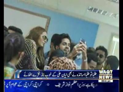 Ayan Model Visit Jamia Karachi