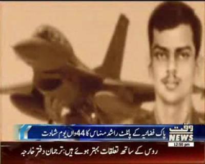44th Death Anniversary Of Rashid Minhas Observed