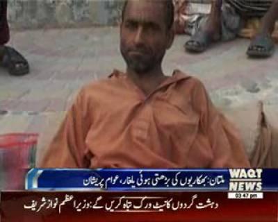A Majority of Beggars Is A Big Problem Of Public In Multan