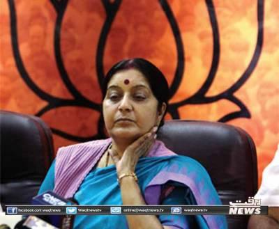 پاکستان اور بھارت کے درمیان ہر چیز مذاکرات نہیں کہلاتی :بھارتی وزیر خارجہ