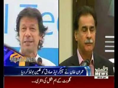 Waqtnews Headline 09:00 PM 22 August 2015