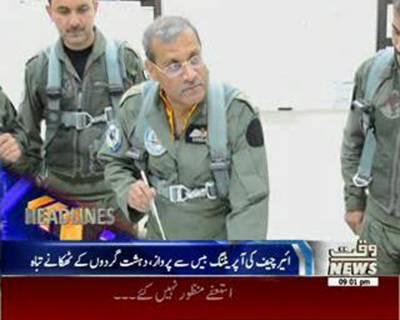 Air chief leads air raid on terrorists' dens