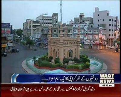 Bahadurabad Chowrangi ranked 5th in the