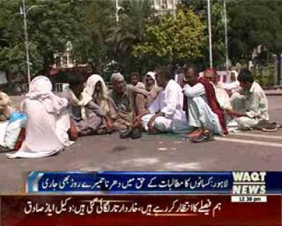 Farmers Strike In Lahore