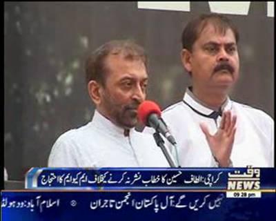 Minus Altaf Formula Will Never Be Accepted: Farooq Sattar MQM