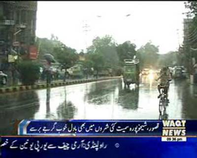 Rain Makes Weather Pleasant in LHR and Other Cities