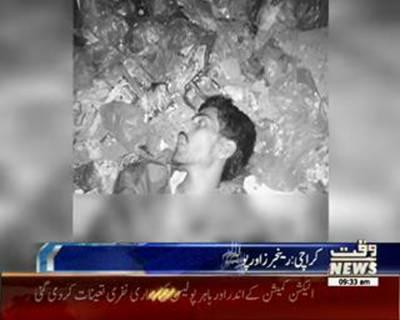 Sadiq Gadani, four other gangsters killed in Lyari shootout