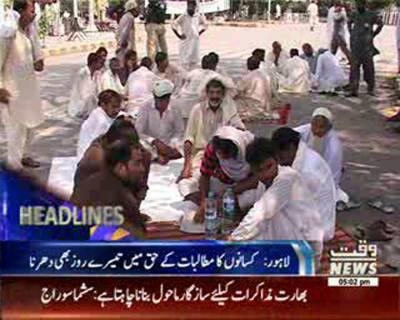 Waqtnews Headlines 05:00 PM 22 August 2015