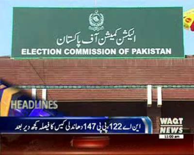 Waqtnews Headlines 11:00 AM 22 August 2015