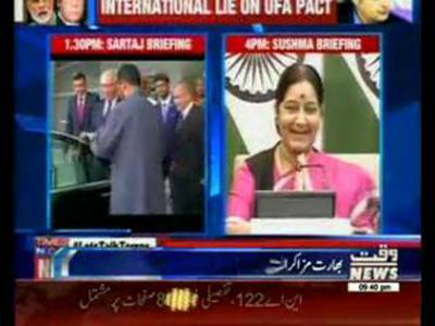 Indian Drama On Kashmir Issue