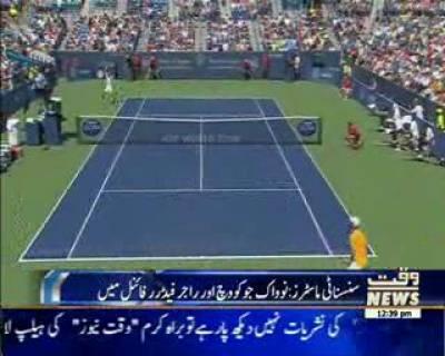Roger Federer Takes On Novak Djokovic In The Cincinnati Masters Final