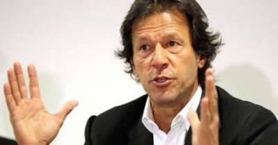 چیئرمین نادرا اور الیکشن کمیشن کے صوبائی ارکان فوراً استعفا دی:عمران خان