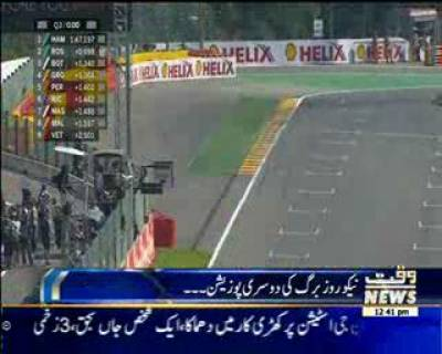 Lewis Hamilton Wins Belgian Grand Prix Ahead Of Nico Rosberg