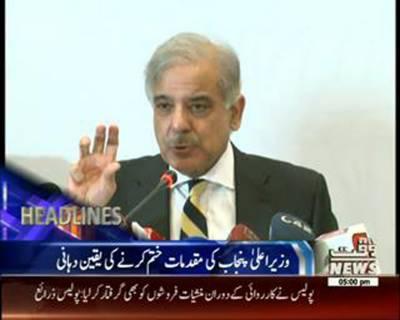 Waqtnews Headlines 05:00 PM 23 August 2015