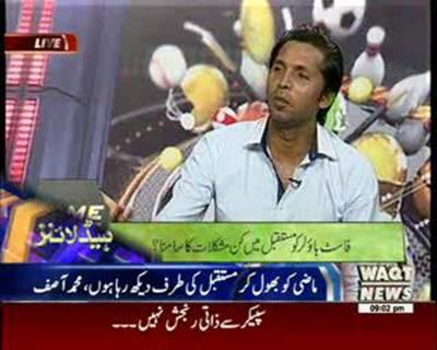 Waqtnews Headlines 09:00 PM 23 August 2015