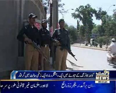 1 Terrorist killed, 1 injured in Quetta firing incident