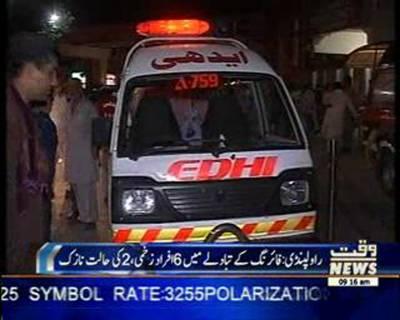 Rawalpindi: Six injured in clash between PTI workers