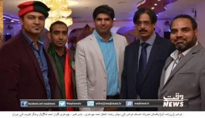سیاسی بحران اور عدم استحکام کا ذمہ دارالیکشن کمیشن ہے: اشفاق احمد چودھری