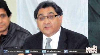 نیب کی جانب سے گرفتار پیپلز پارٹی کے رہنما قاسم ضیا کو چودہ روزہ جوڈیشل ریمانڈ پر جیل بھجوا دیا