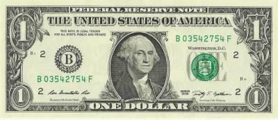 انٹر بینک میں ڈالرایک سو چار روپے بیس پیسے پر جا پہنچا
