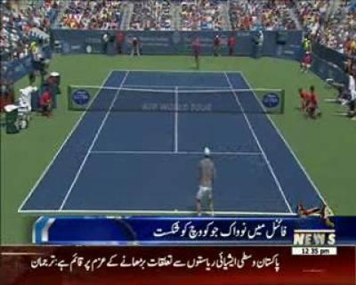 A Roger Federer Masterclass Beats Novak Djokovic To Cincinnati Title