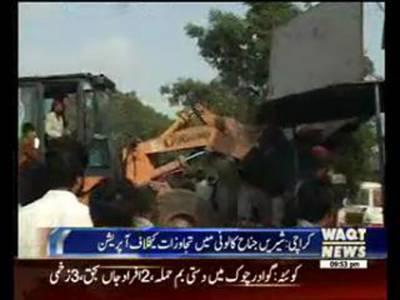 Encroachment Operation In Karachi