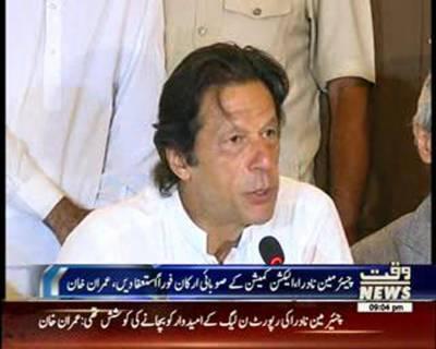 Imran Khan demands Nadra Chief, ECP members to step down