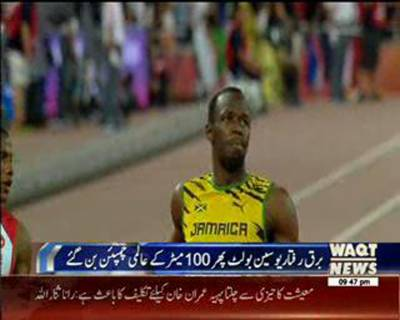 Usain Bolt delivers his greatest miracle in beating Justin Gatlin, Win 100 Meter Race