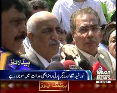 Waqtnews Headlines 01:00 PM 24 August 2015