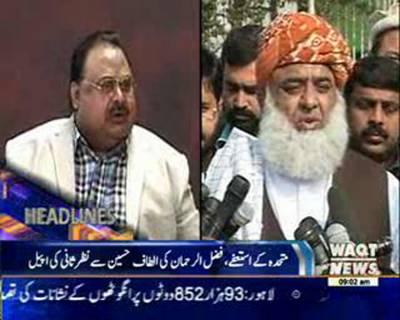 Waqtnews Headlines 09:00 AM 24 August 2015
