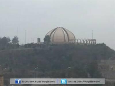 ملک کے بیشتر علاقوں میں آج موسم گرم اور مرطوب رہے گا،تاہم مالاکنڈ، ہزارہ، پشاور، مردان ڈویژن، بالائی فاٹا اور کشمیر میں بعض مقامات پر بارش کا امکان ہے۔