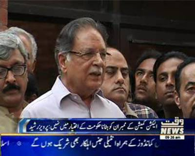 Pervaiz Rashid hopes PTI won't repeat Mistake of staging sit-in Protest