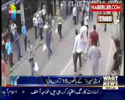 Irish-Kuwaiti Tourist Beats Army of Turkish Shopkeepers