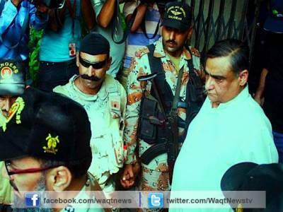 کراچی کی انسداد دہشتگردی کی عدالت میں رینجرز کی جانب سے رپورٹ میں ڈاکٹر عاصم حسین کو تندرست قرار دیا گیا ہے ۔