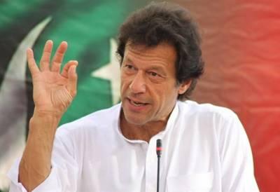 عمران خان نے ضمنی الیکشن میں بھرپور حصہ لینے کا اعلان کردیا