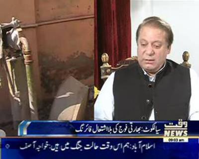 PM Nawaz sends strong message to India over Working Boundary Violation