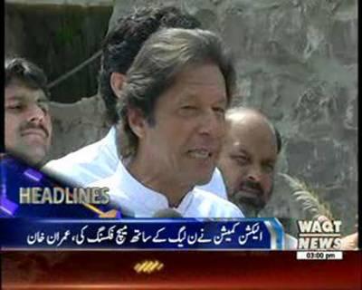 Waqtnews Headlines 03:00 PM 29 August 2015