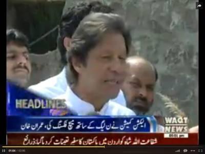 Waqtnews Headlines 05:00 PM 29 August 2015