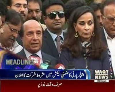 Waqtnews Headlines 09:00 PM 29 August 2015