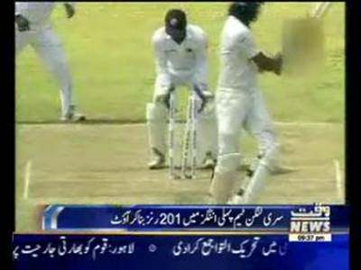 India Vs Sri Lanka Test Match