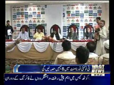 National T20 Series Tournament launching Ceremony