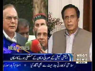 Waqtnews Headlines 09:00 AM 31 August 2015
