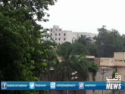 راولپنڈی، گوجرانوالہ،سرگودھا ڈویژن کے علاوہ پشاور، مردان، کوہاٹ، فاٹا اور کشمیرمیں آج کہیں کہیں بارش کا امکان ہے