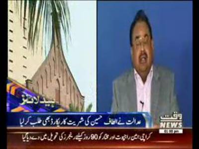 Waqtnews Headlines 01:00 PM 31 August 2015