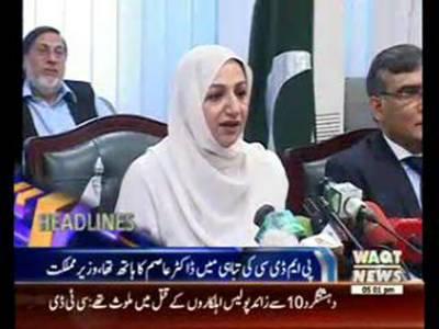 Waqtnews Headlines 05:00 PM 31 August 2015