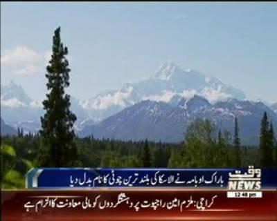 Highest Peak In North America To Be Renamed Denali