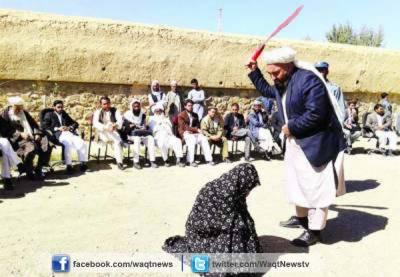افغانستان: ناجائز مراسم کے الزام پر جوڑے کو 50-50کوڑے مارے گئے
