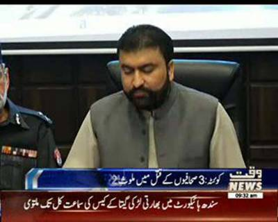 Murderers of Three Journalists Arrested in Quetta